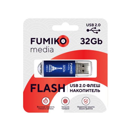 USB 32GB Paris синий FUMIKO
