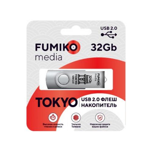USB 32GB Tokyo серебро FUMIKO