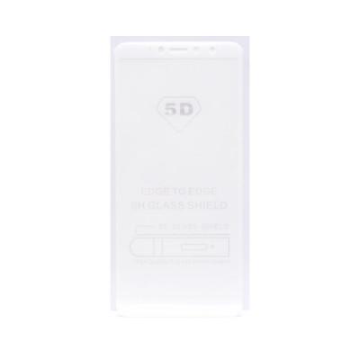 Защитное стекло 3D для Xiaomi Redmi S2 белый (техпак)