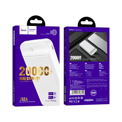 Внешний аккумулятор J52A 20000mAh белый HOCO