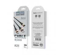 Кабель 3в1 X26 Lightning+Type-C+Micro USB черно-золотой HOCO