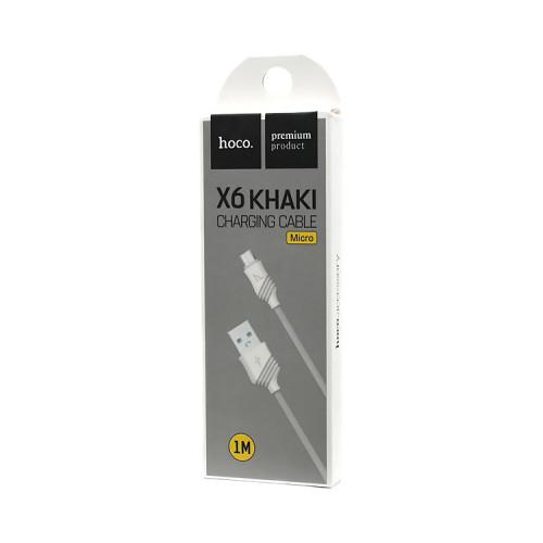 (К) Кабель Micro USB X6 белый HOCO