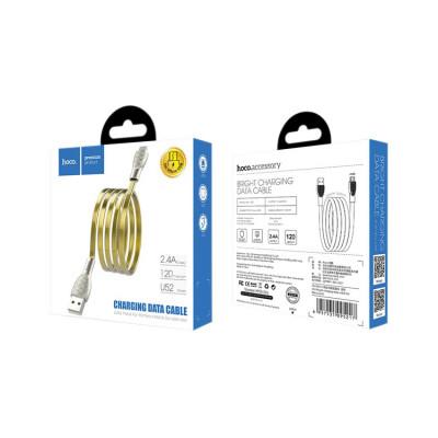 Кабель Micro USB U52 2.4A 1.2M золотой HOCO