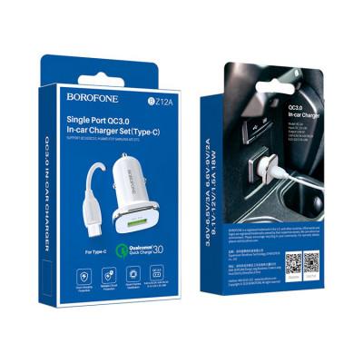 АЗУ 1USB BZ12A QC3.0 + кабель Type-C белый BOROFONE