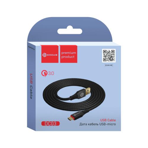 Кабель Micro USB DC03 QC3.0 1M черный DREAM