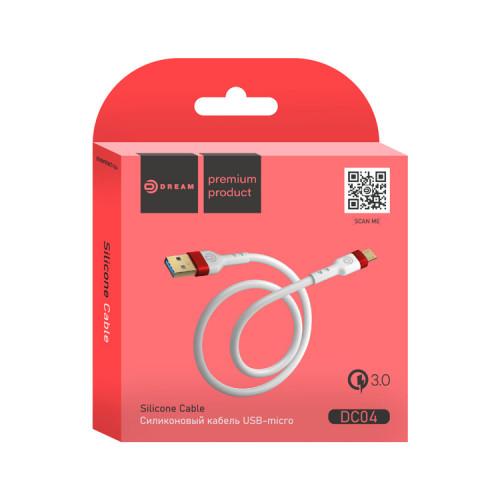 Кабель Micro USB DC04 QC3.0 1M (силиконовый) белый DREAM