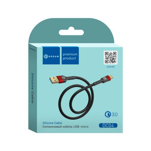 Кабель Micro USB DC04 QC3.0 1M (силиконовый) черный DREAM