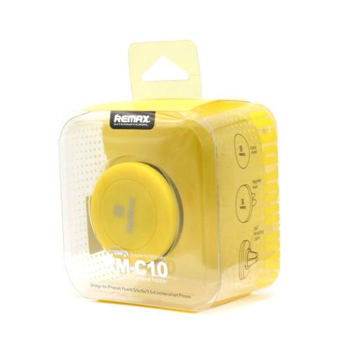 Держатель магнитный RM-C10 желтый REMAX