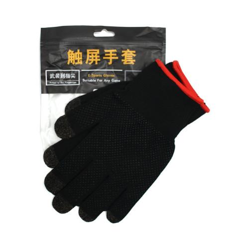 Геймерские перчатки (сенсорные) черный
