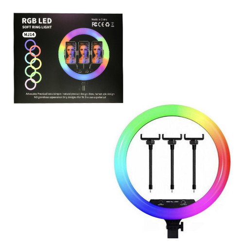 Кольцевая лампа MJ14 (36см) RGB LED
