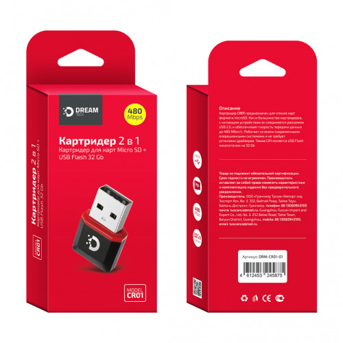 Картридер CR01 (Micro SD) черный DREAM