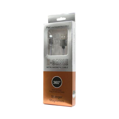 Кабель Micro USB 360 (магнитный) серый X-CABLE