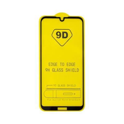 Защитное стекло 3D для Huawei Honor 8S/Y5 2019 черный (техпак)