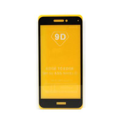 Защитное стекло 3D для Huawei Honor 8 Lite черный (техпак)