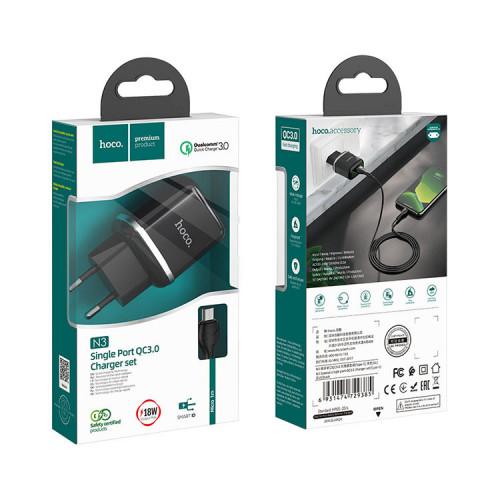 СЗУ 1USB N3 QC3.0 18W + кабель Micro USB черный HOCO