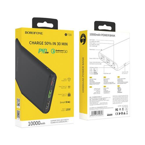 Внешний аккумулятор BT30 QC3.0+PD 10000mAh черный BOROFONE