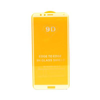 Защитное стекло 3D для Huawei Honor 7X белый (техпак)