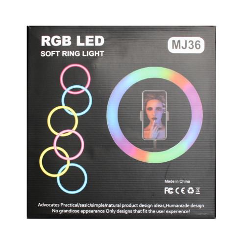 Кольцевая лампа MJ36 (36см) RGB LED