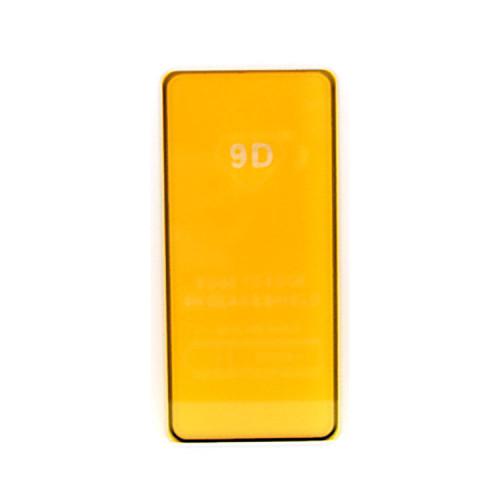 Защитное стекло 3D для Samsung Galaxy A11/M11 черный (техпак)