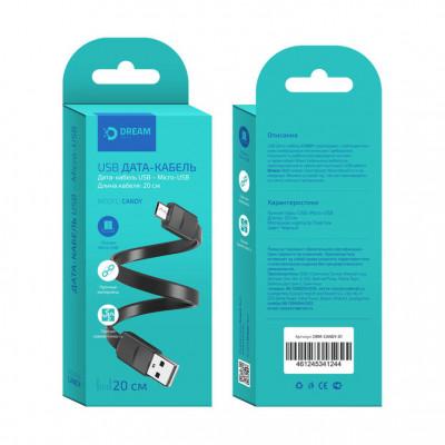 Кабель Micro USB CANDY 20СМ черный DREAM