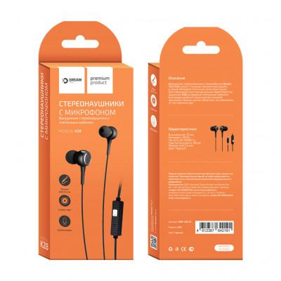 Наушники с микрофоном K28 черный DREAM