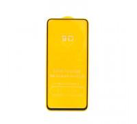 Защитное стекло 3D для Samsung Galaxy A71 черный (техпак)