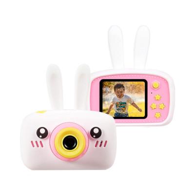 Детский фотоаппарат + чехол зайчик KC600 белый