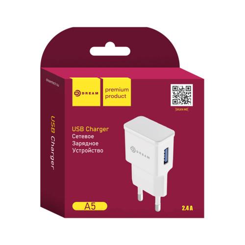 СЗУ USB A5 2.4A белый DREAM