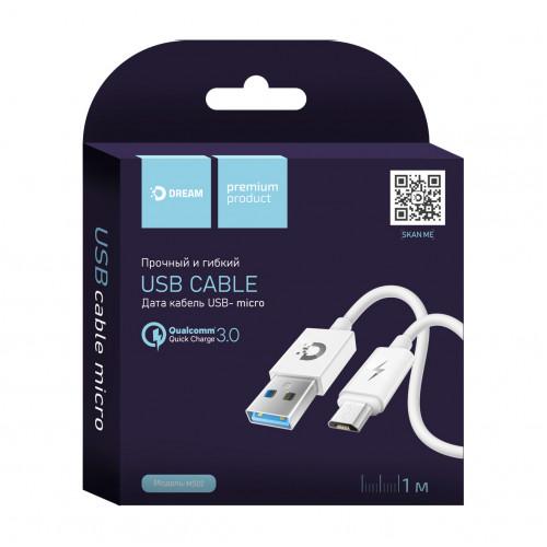 Кабель Micro USB MS02 QC3.0 1М белый DREAM