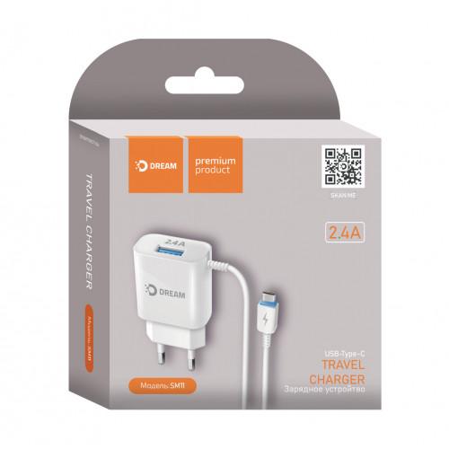СЗУ USB SM11 Type-C 2.4A 1М белый DREAM