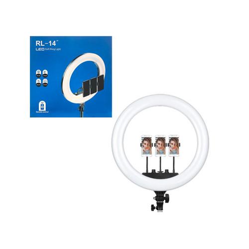 Кольцевая лампа RL-14 (36см) c держателем + пульт ДУ