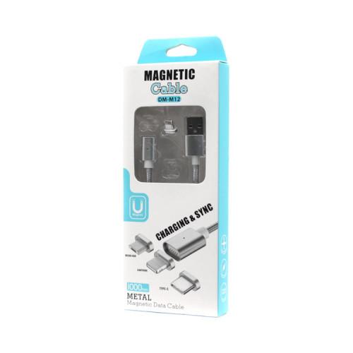 Кабель Lightning DM-M12 магнитный золотой