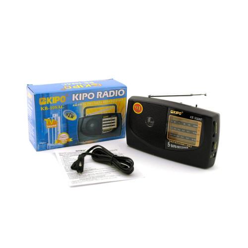 Радиоприемник KB-308AC KIPO