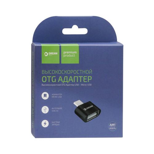 Адаптер OTG AM1 MicroUSB- USB черный DREAM