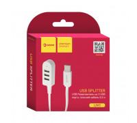 Разветвитель USB UM1 3USB 0.3М белый DREAM