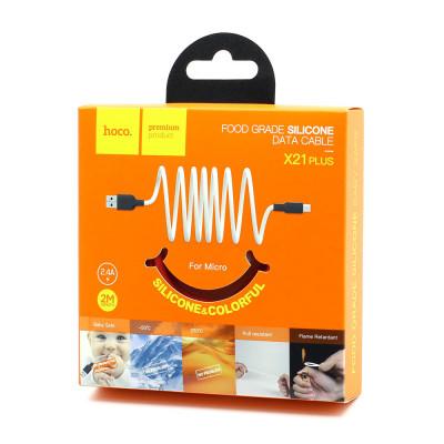 Кабель Micro USB X21 Plus 2М черно-желтый HOCO