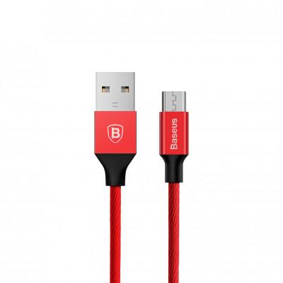 Кабель Micro USB CAMYW-A09 красный BASEUS