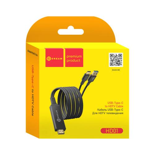 Кабель HDMI - Type-C/USB HD01 2M черный DREAM