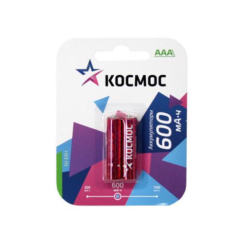 Аккумуляторные батарейки R03 600mAh КОСМОС 2шт.