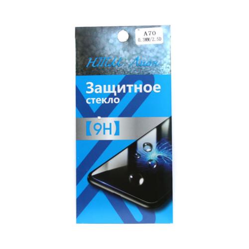 Защитное стекло 2.5D для Samsung Galaxy A70 прозрачное