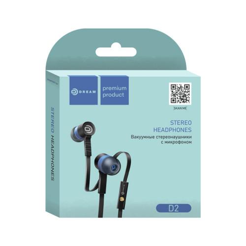 Наушники с микрофоном D2 черно-синий DREAM
