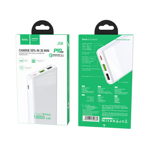 Внешний аккумулятор J58 PD+QC3.0 10000mAh белый HOCO