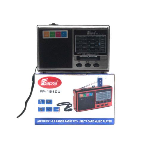 Радиоприёмник FP-1511U (FM/TF/USB/LED Light) серебристый FEPE