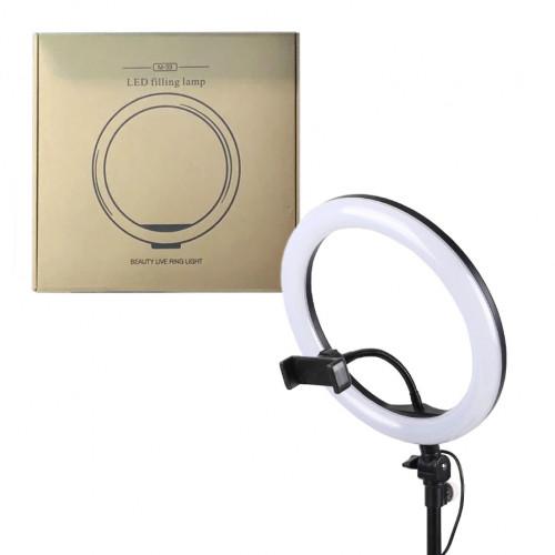 Кольцевая лампа M33 (33см) с держателем