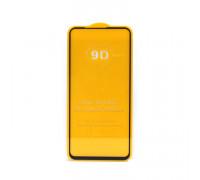 Защитное стекло 3D для Huawei Honor 20/ 20 Pro черный (техпак)