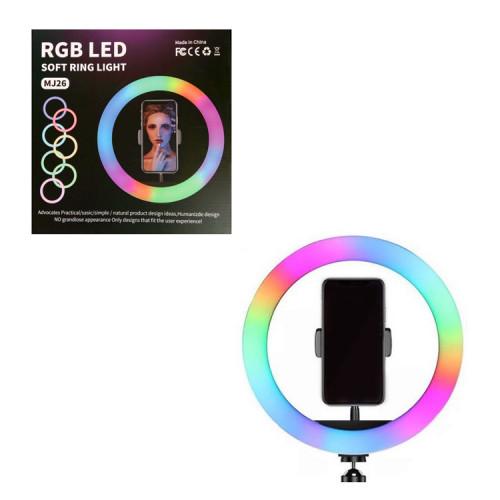 Кольцевая лампа MJ26 (26см) RGB LED