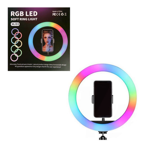 Кольцевая лампа MJ33 (33см) RGB LED