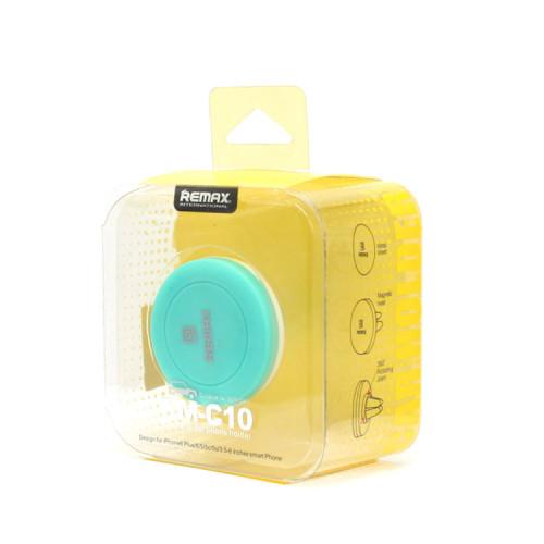 Держатель магнитный RM-C10 зеленый REMAX