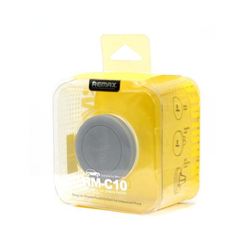 Держатель магнитный RM-C10 серый REMAX