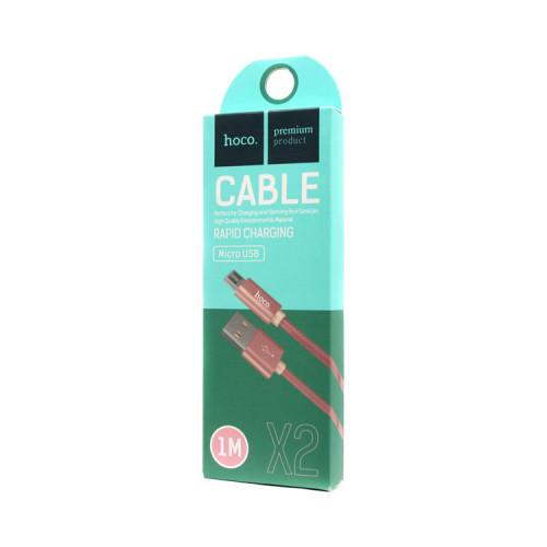 (К) Кабель Micro USB X2 розовый HOCO